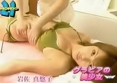 bikini japanese